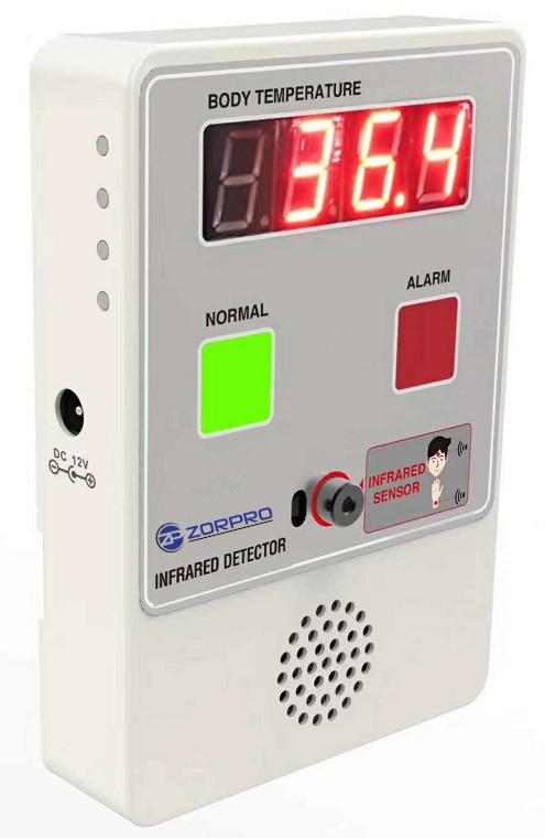 Infrared fever virus scanner